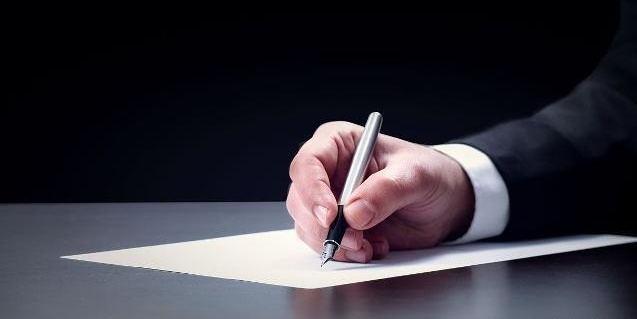 《国企公文写作技巧》